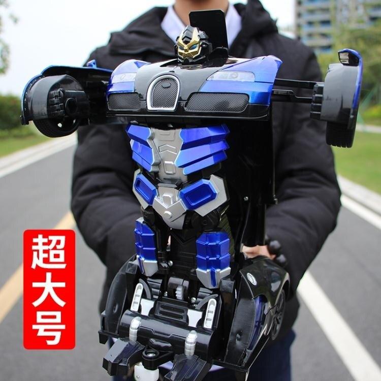 玩具車 感應遙控變形汽車金剛機器人遙控車充電動男孩賽車兒童玩具車禮物 DF