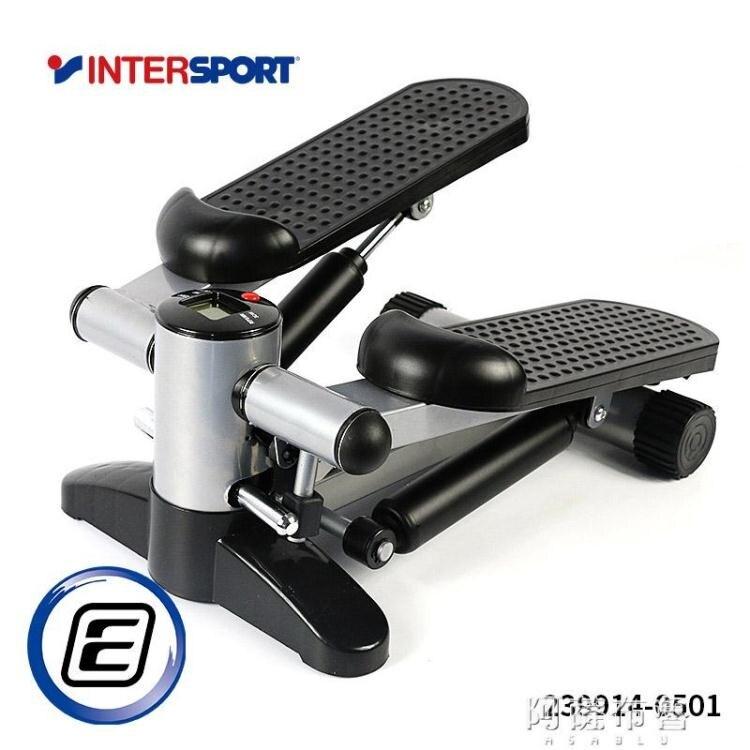 踏步機 踏步機家用健身訓練器材靜音瘦身迷你瘦腿踩踏機 MKS--免運-新年好禮-8折起!!!
