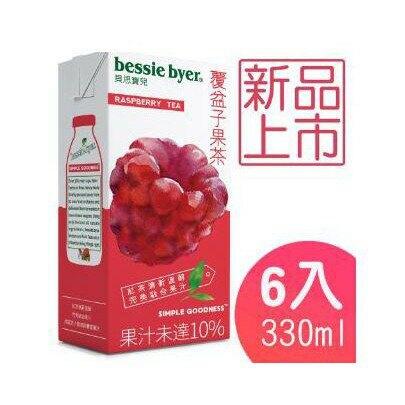 【貝思寶兒 Bessie Byer】果茶330ml 蜜桃/覆盆子 6入COSTCO熱賣品
