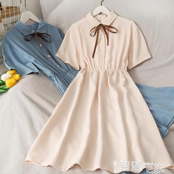 雪纺洋裝 學院風系帶polo領單排扣高腰連身裙女2021夏季純色百搭短袖雪紡裙 【99免運】