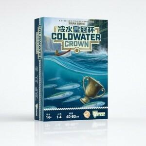 ☆快樂小屋☆ 冷水皇冠杯 COLDWATER CROWN 釣魚遊戲 家庭遊戲 繁體中文版 正版 台中桌遊