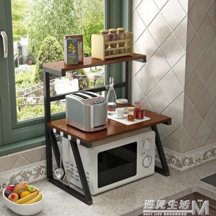 廚房微波爐置物架2層烤箱調味料落地架家用3層落地式儲物架收納架 聖誕節全館免運WD