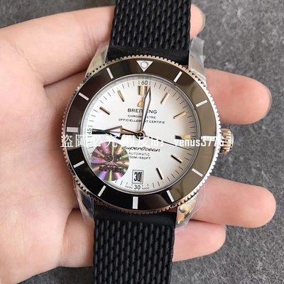 Breitling 百年靈 超級海洋文化二代 42mm 男生腕錶 白色面盤 橡膠錶帶 自動機械