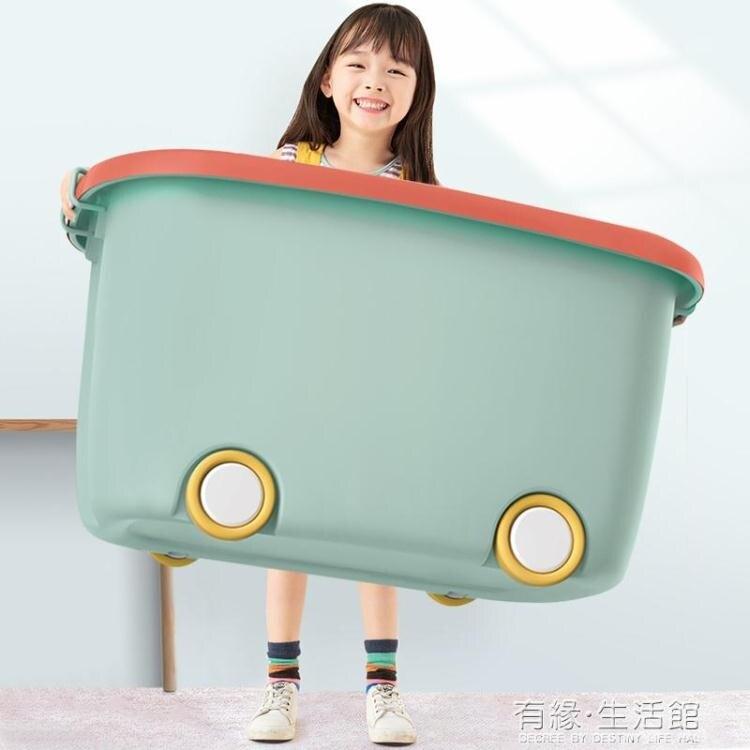 佳幫手兒童玩具收納箱筐家用儲物盒塑料盒子寶寶衣服幼兒園裝整理【天天特賣工廠店】