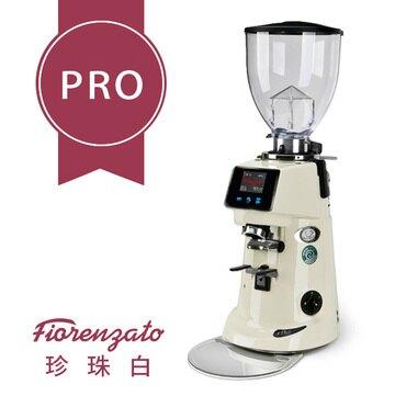 金時代書香咖啡 新機上市! Fiorenzato F71EK PRO 營業用磨豆機220V 珍珠白  HG1506