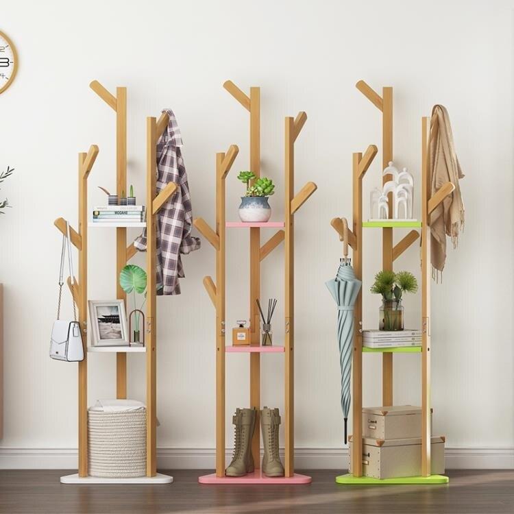 衣帽架 掛衣服帽架子落地簡易約現代家用實木桿式房間網紅