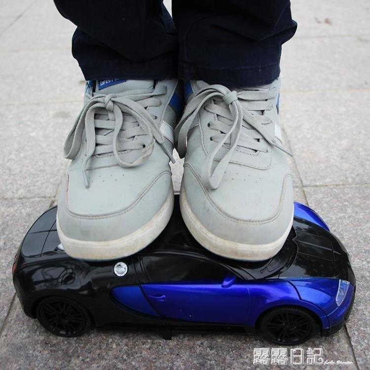 新店五折 手勢感應遙控變形汽車金剛機器人遙控車充電動男孩賽車兒童玩具車