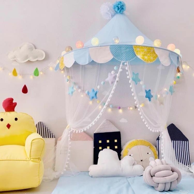 新品热销-北歐兒童帳篷室內公主游戲玩具屋寶寶半月攝影讀書角