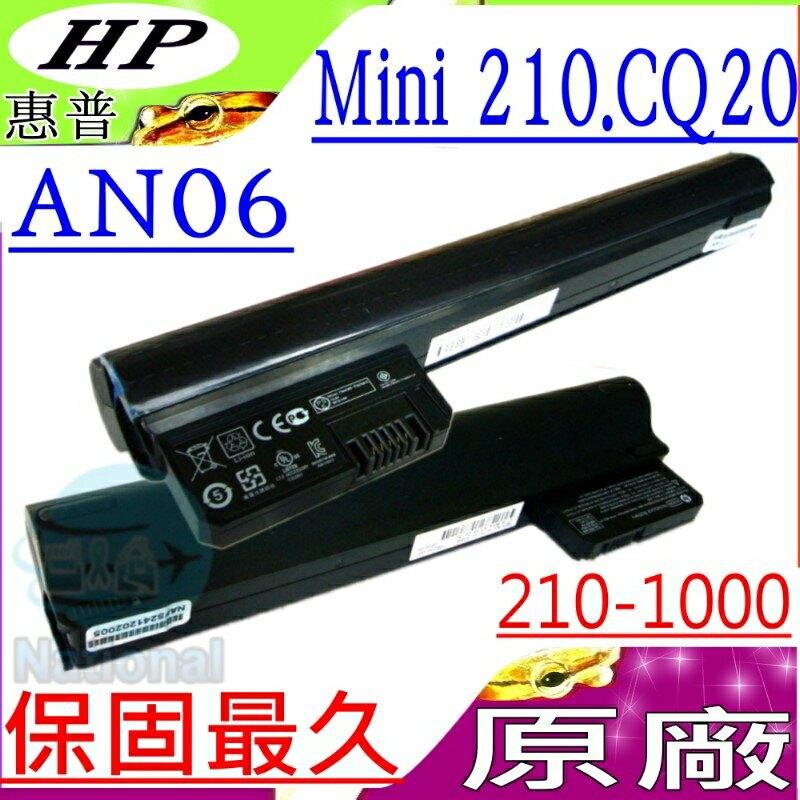 HP AN06 電池(原廠6芯)-惠普 AN03,Mini 210, CQ20,210-1004VU,2102,2102-WH238UT,HSTNN-DB0P,HSTNN-IB0O