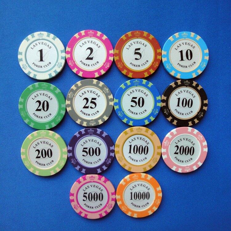 籌碼幣水晶澳門混裝圓形雙面麻將機籌碼娛樂代幣棋牌室麻將室塑。