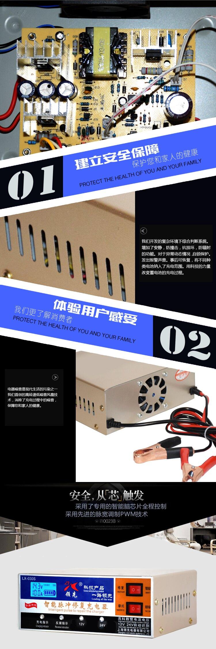 充電機 汽車電瓶充電器充電機12v24v全智慧純銅蓄電池充電器電機自動修復