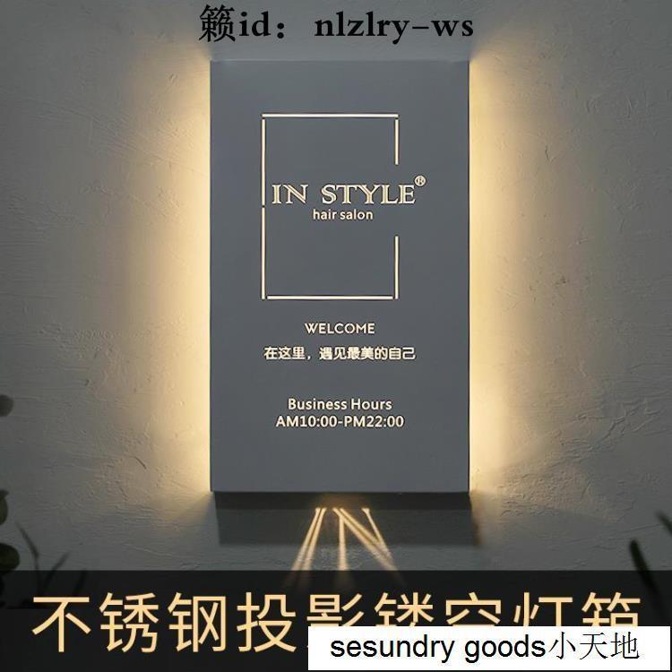 創意招牌鏤空燈箱LED投影門頭定做展示牌制作廣告牌掛牆式背光字