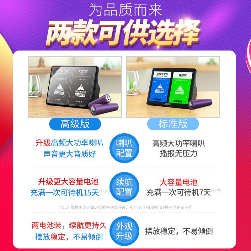 微信收錢提示音響支付寶到賬二維碼語音播報器大音量無線藍芽小音箱手機收賬神器商用收款寶付款擴音喇叭播放