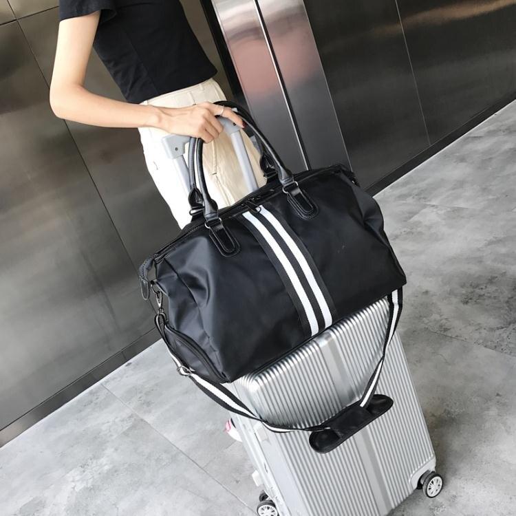 旅行包 短途旅行包女手提鞋位大容量旅游行李包輕便正韓旅行袋運動健身包
