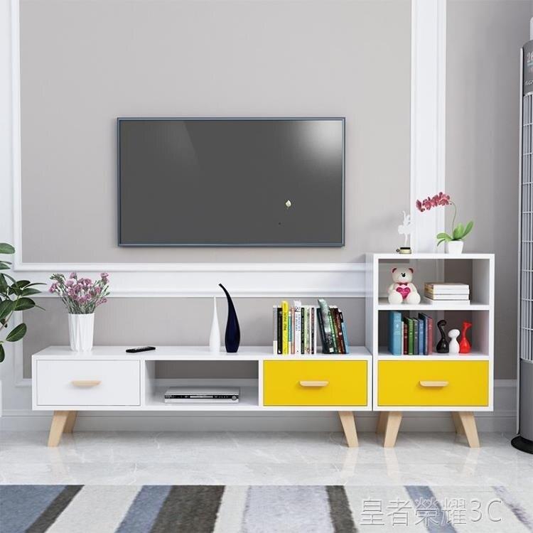電視櫃 北歐電視櫃茶幾組合簡約現代客廳臥室小戶型櫃子家具簡易電視機櫃 閒庭美家