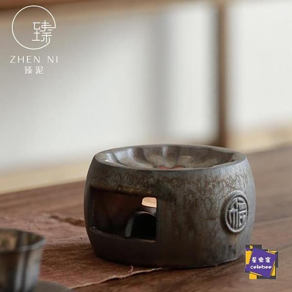 溫茶器 日式溫茶爐 手工復古鎏金陶瓷暖茶器蠟燭加熱茶壺底座煮茶器