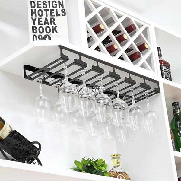 紅酒杯架倒掛家用酒柜酒架高腳杯架葡萄酒杯架創意歐式懸掛掛杯架