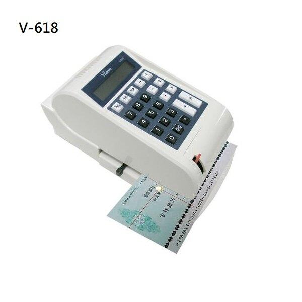 【4/1-4/9領券現折200】VISON V-618 數字 微電腦光電投影定位支票機
