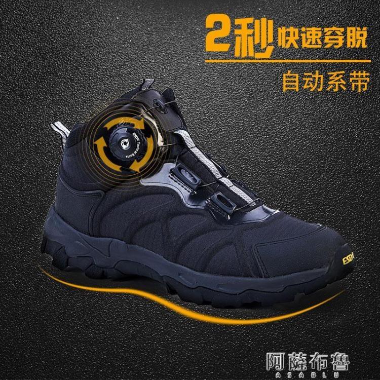 戰術靴 戰術靴男特種兵沙漠靴BOA快反減震軍靴登山作戰鞋防水低幫陸戰靴-免運-【(如夢令感恩回饋-新年好物)】