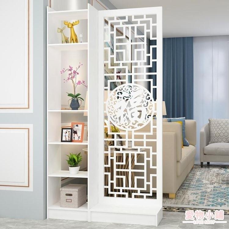限時85折-屏風 現代中式簡約家具時尚屏風隔斷客廳臥室餐廳鏤空花座屏玄關隔斷柜