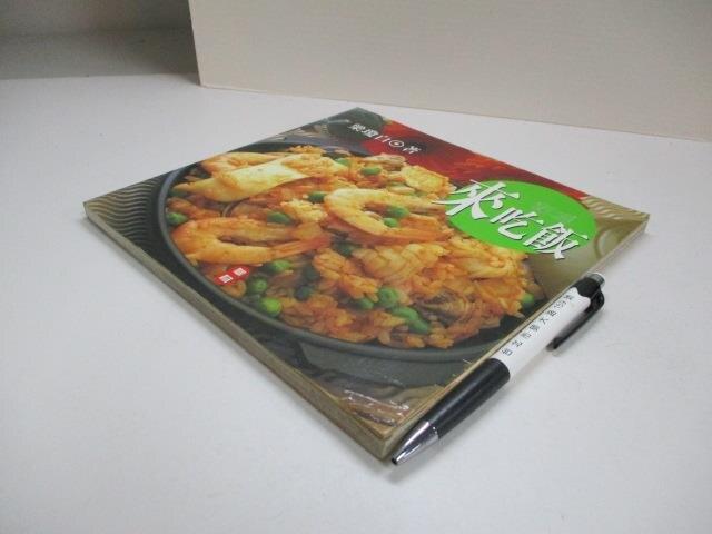 【書寶二手書T1/餐飲_ECT】來吃飯_梁瓊白