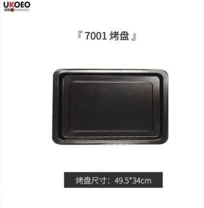 UKOEO 電烤箱不沾烤盤52/65/75/80/95/120L烤盤集合
