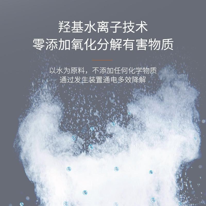 九陽洗菜機果蔬凈食機清洗機家用消毒解毒機全自動凈化機XJS-01