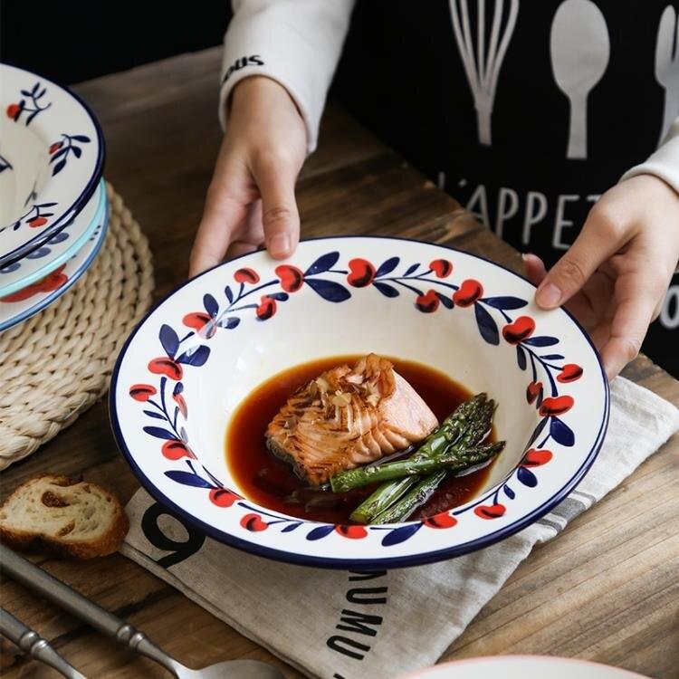意大利面深款草帽盤 北歐ins歐式網紅創意陶瓷餐具深菜碗盤子家用-七天鑒賞期 - 2021新潮推薦 - 免運