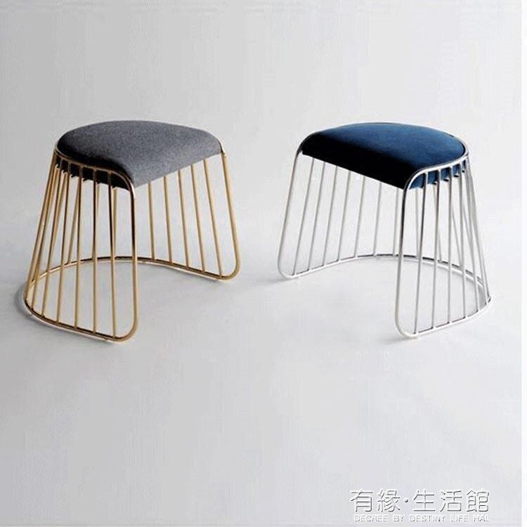 北歐簡約化妝凳布藝矮凳臥室梳妝凳現代梳妝台凳子創意化妝圓凳子 閒庭美家