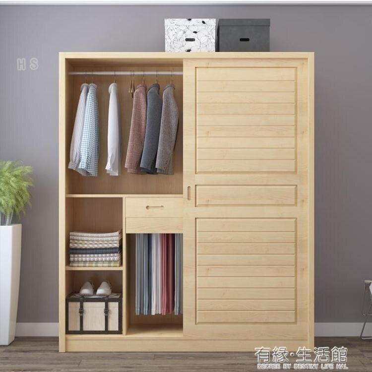 全實木衣櫃移門推拉門松木臥室簡易組裝經濟型兒童大衣櫥原木2門AQ--(如夢令)免運-桃園出貨
