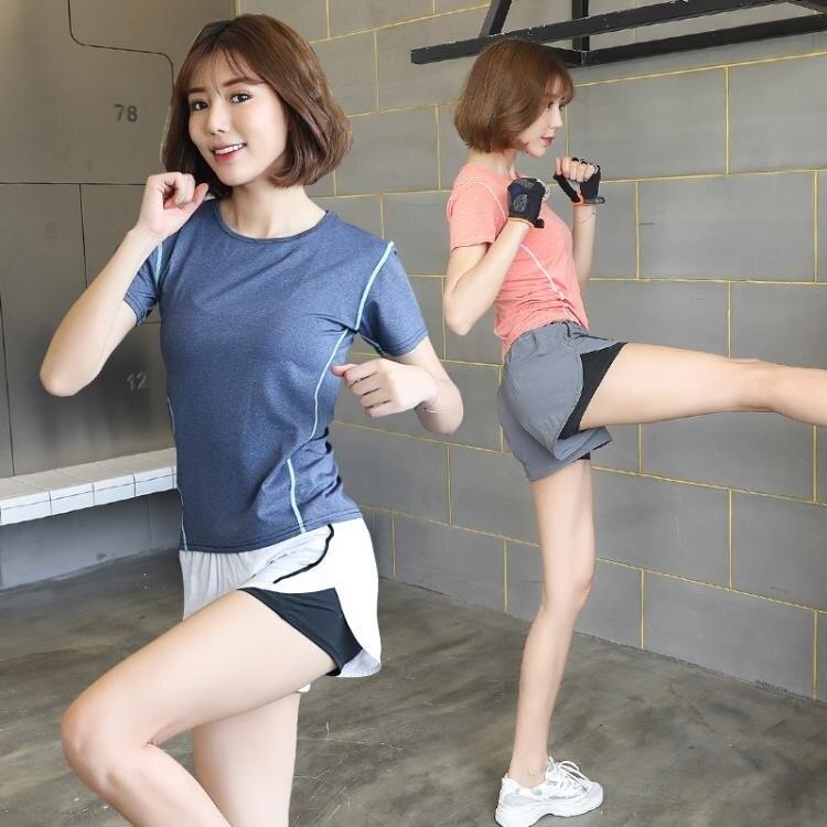 兩件套洋氣運動套裝女夏季2019新款時尚休閒跑步春秋 【無憂百貨鋪】