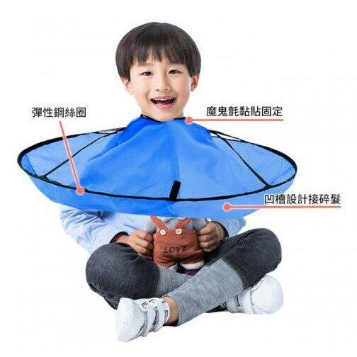 兒童剪髮斗篷圍兜 藍色/粉色 1-10歲兒童都適用