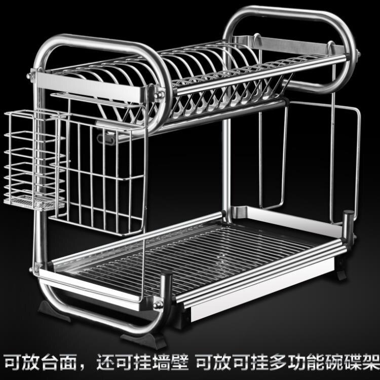 加厚不銹鋼放碗碟架 瀝水架廚房晾碗架盤子架 落地碗筷收納置物架