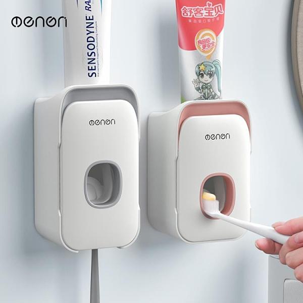 全自動擠牙膏器套裝免打孔壁掛牙膏牙刷置物架多功能懶人擠壓神器 【ifashion】