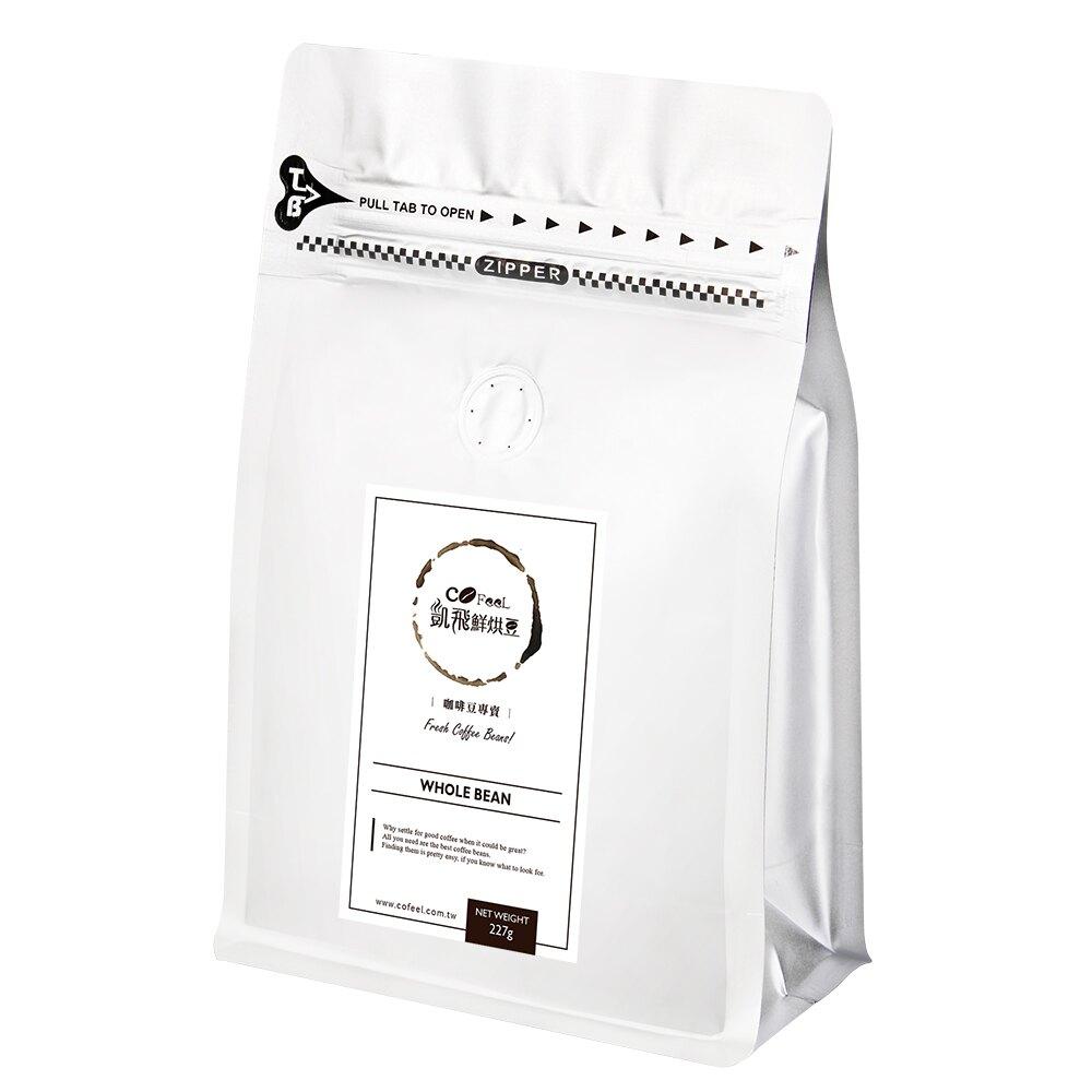 CoFeel 凱飛鮮烘豆衣索比亞古吉烏拉嘎水洗一級淺中烘焙咖啡豆半磅(MO0077)