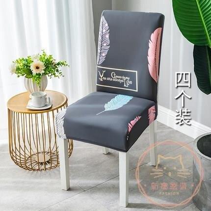 椅套 家用連體彈力椅套簡約酒店餐廳餐椅罩通用餐桌座椅套椅子套罩布藝
