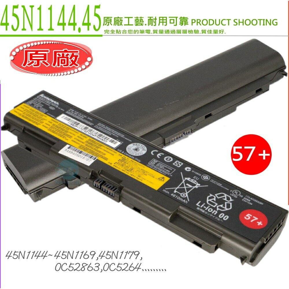 LENOVO L440 電池(原廠)-聯想 L540,W540,T540,45N1145,45N1158,45N1159,45N1161,45N1169,45N1148,45N1149
