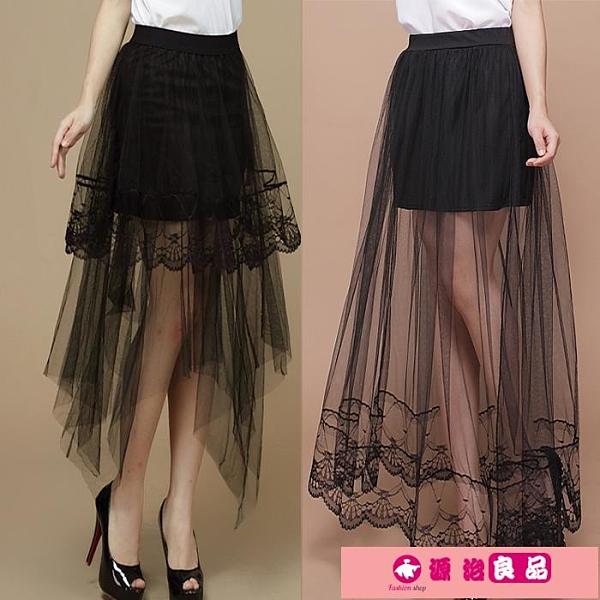 内搭衬裙 黑色打底裙內搭季下擺拼接半身裙中長款女裝內襯裙網紗裙 源治良品