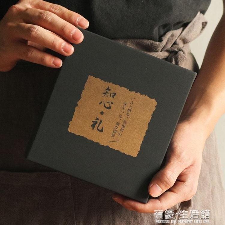 日式創意清酒酒具禮盒裝陶瓷白酒酒杯黃酒燒酒壺套裝日本仿古烈酒【天天特賣工廠店】
