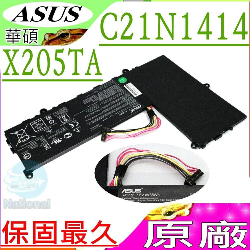 ASUS X205, X205TA 電池(原廠)-華碩 X205T,X205TA , X205 ,X205TE ,C21N1414,C21PQ91,CKSE321D1