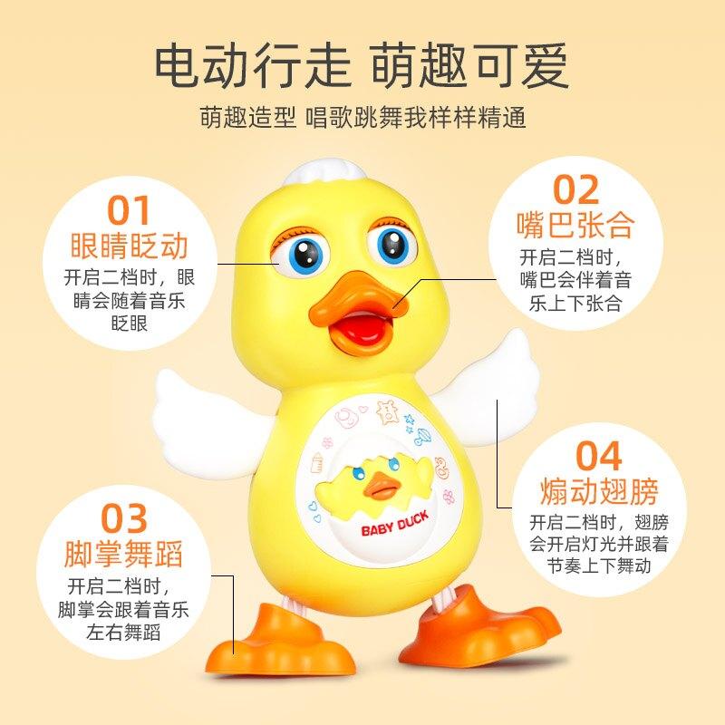 抖音唱歌嬰兒玩具有聲會動兒童寶寶男女孩電動跳舞網紅火紅鴨一歲