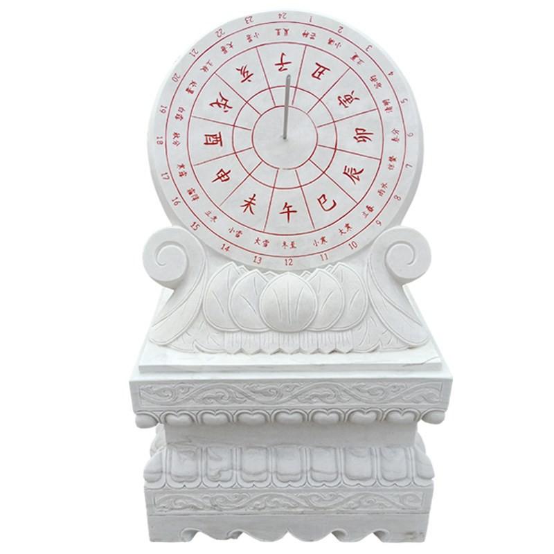 石雕日晷儀校園雕塑刻字學校文化畢業紀念計時器石鐘表景觀雕刻小美生活家居