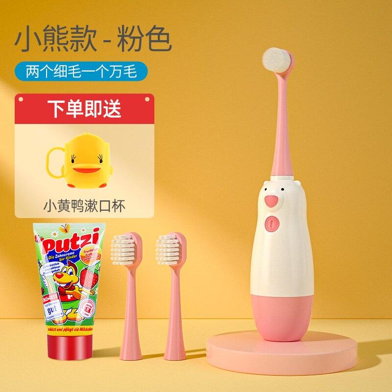 電動牙刷 兒童電動牙刷1-2-3-6-10歲以上兒童幼兒一歲自動小孩護齒軟毛 交換禮物【全館免運 限時鉅惠】