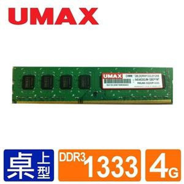 UMAX DDRIII 1333 4G(512*8) RAM