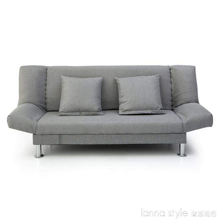 沙發 可折疊沙發床兩用經濟型出租房臥室屋簡易客廳懶人布藝小戶型沙發  閒庭美家
