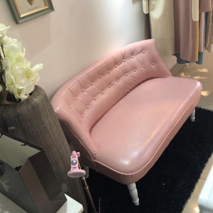 服裝店小沙發單人雙人三人小戶型美式迷你網紅款店鋪臥室沙發歐式【居家家】