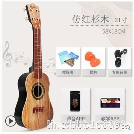 尤克裏裏 尤克裏裏女孩小吉他男孩六弦初學者兒童玩具樂器學生成人烏克麗麗 DF