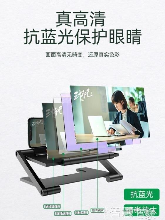 屏幕放大器 KQP折疊升降式手機屏幕放大器鏡高清擴大屏超清抗藍光懶人6D滿屏遙控追劇電視