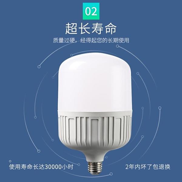 LED燈 節能燈泡led照明家用電超亮螺口螺旋卡口e27小球泡白光防水大功率 風馳