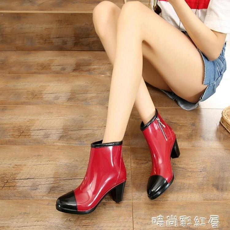 新店五折 春秋時尚雨鞋女成人防水女士水鞋防滑水靴短筒外穿雨靴高跟加絨「時尚彩紅屋」